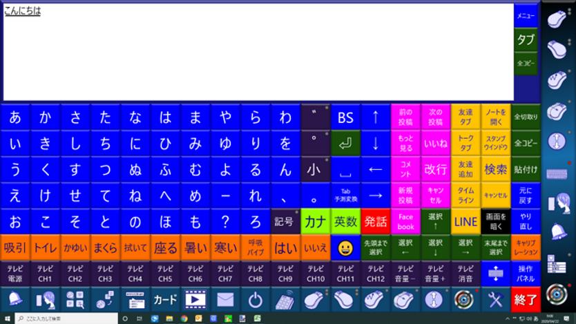 keyboardフル.png