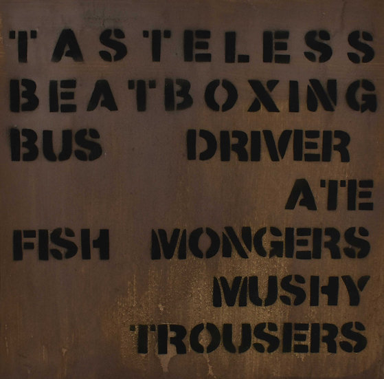 Post Street Beatboxing Canvas