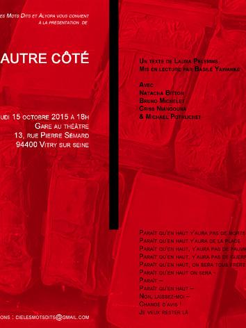 INVITATION DE L'AUTRE COTE_edited.jpg