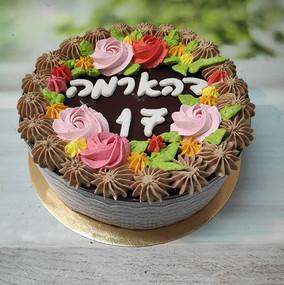 עוגת אמדינה #עוגתשוקולד #עוגתיוםהולדת.jp