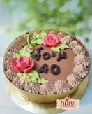 מוס שוקולד קוטר 20
