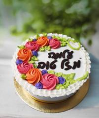 עוגת נוגת קוטר 20