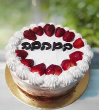עוגת תותים קוטר 20
