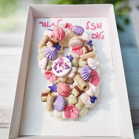 עוגת הסיפרה 9 בורוד, סגול  #עוגתפירות #ע