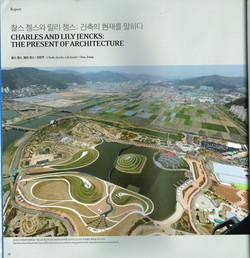 The Present of Architecture