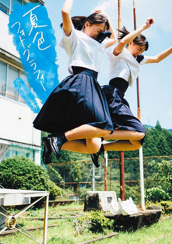 夏色写真集表紙amazonから.jpg