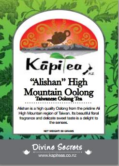 Alishan High Mountain Oolong