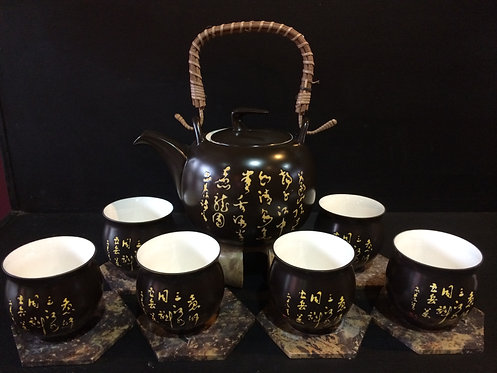 Oriental Tea Pot Set~Black with Yellow Calligraphy