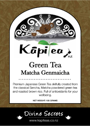 Green Tea Match Genmaicha