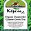 Thumbnail: Organic Gunpowder Chinese Green Tea
