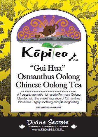 """""""Gui Hua"""" Osmanthus Oolong"""
