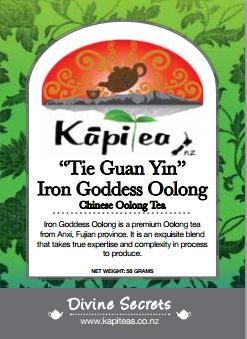 "Iron Goddess ""Tie Guan Yin"" Oolong"