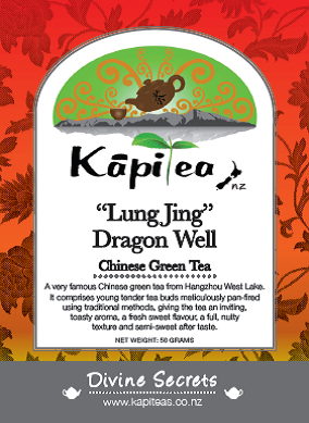 "Organic ""Lung Jing"" Dragonwell"