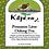 Thumbnail: Pounamu Lime Oolong Tea
