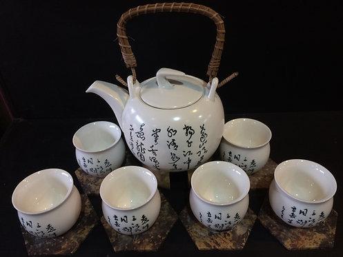 Oriental Tea Pot Set ~White with Black Calligraphy