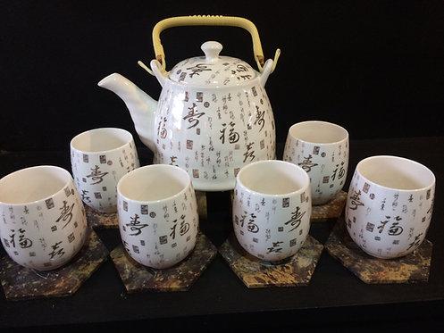 Oriental Tea Pot Set (White w Gold Calligraphy)