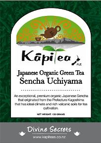 Sencha Uchiyama.png