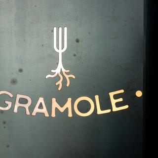 gramole-ristorante (2 di 144).jpg