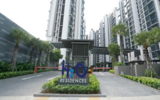 H2O Residence