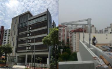Jurong East Nursing Home