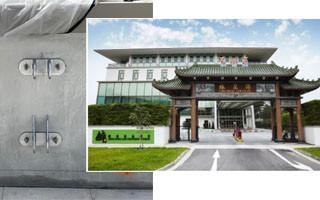 Chui Huay Lim Club