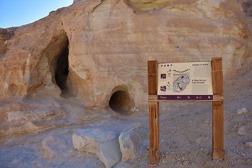 Timna Park in the Negev Desert