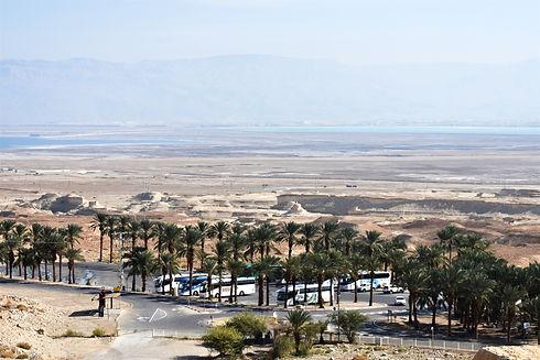 The Dead Sea in Israel (Giving Getaway)