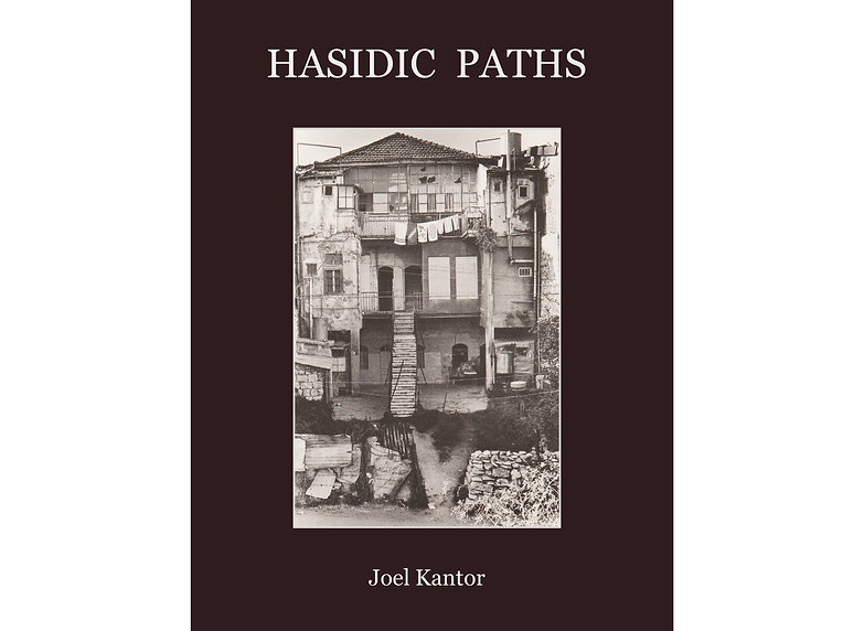 Hasidim_abridged copy 1.jpg