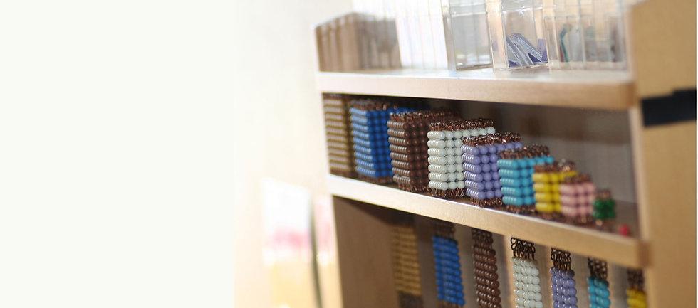 Bead cabinet image.jpg