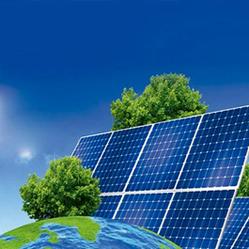 Agência de Capacitação terá energia solar