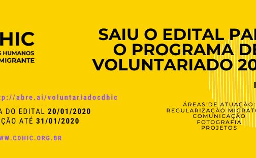 Saiu o edital para o Programa de Voluntariado 2020!