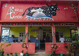 Museu Casa Bumba Meu Boi