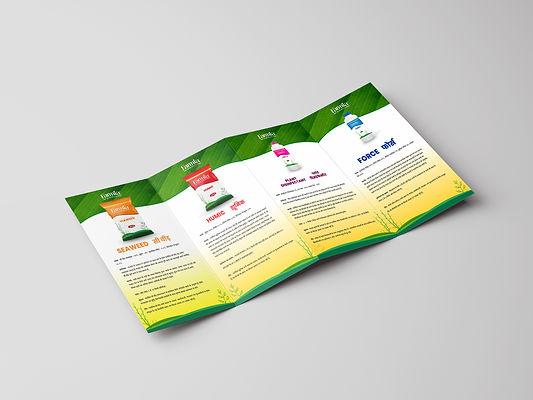 Farmia Agrotech Brochure by Wesually