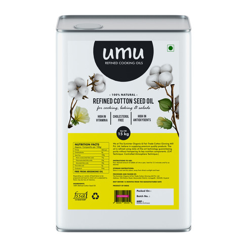 Umu Refined Cooking Oil