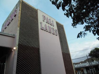 Pali Lanes Building.JPG