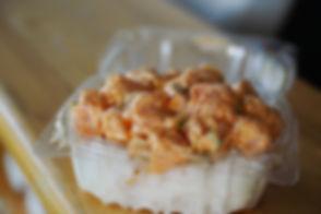 IMG9_ Spicy Salmon Poke Bowl, by Lea Str