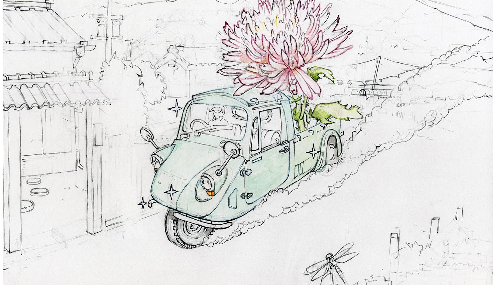 Chrysanthemum Delivery