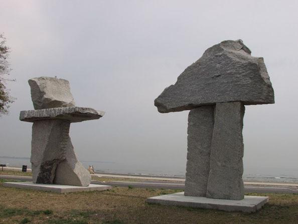 Large Granite Arch