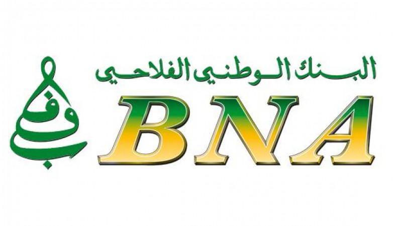 National Agricultural Bank
