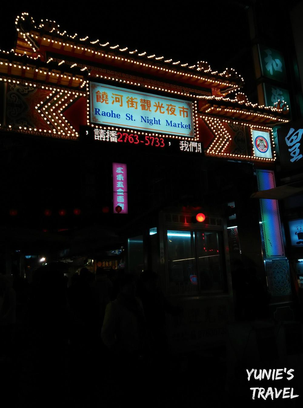 Yunies Rao He Night Market
