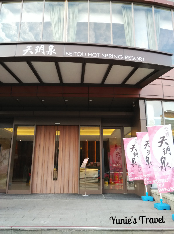 Forte Beitou Hot Spring Resort