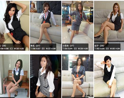 曼谷2020年日式按摩大全,日式情色按摩,日式RURU