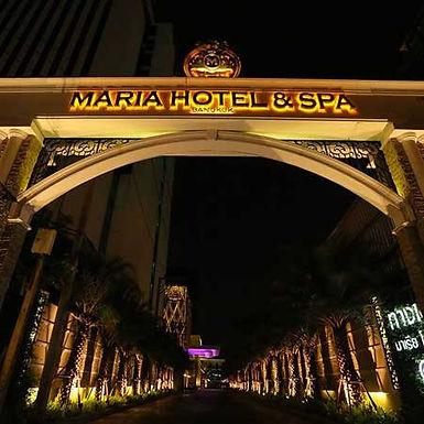 曼谷高端泰国浴-Maria Hotel & Spa