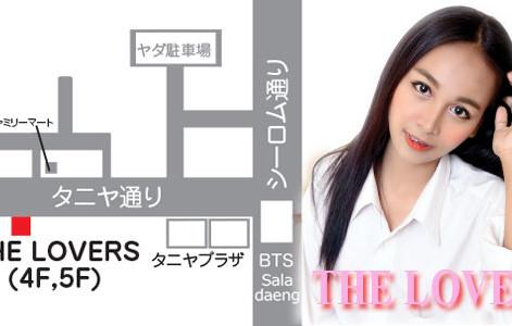 又一家白衬衣The lovers, 曼谷日本街日式ktv新店