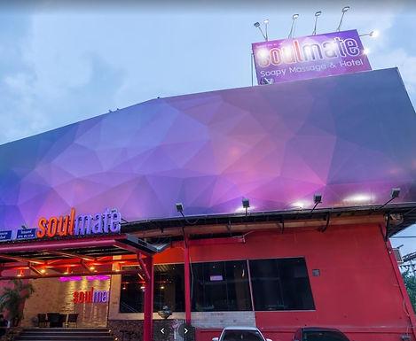 泰国曼谷泰浴店:soulmate, 老牌皇帝浴
