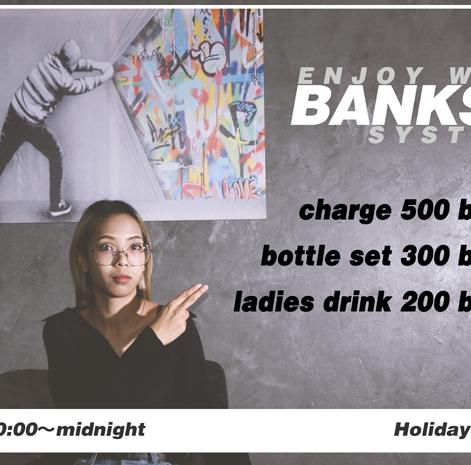曼谷新开girls酒吧,banksy,好玩高质量的日式吧