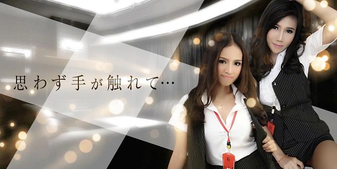 空姐制服对决秘书诱惑,你更扛不住那个?曼谷日式按摩店选择问题