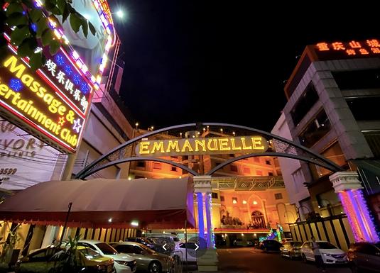 曼谷中高端泰浴Emmanuelle