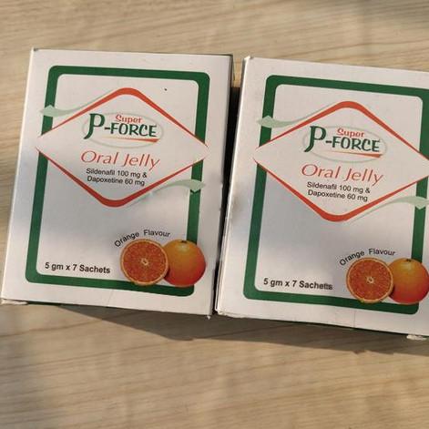 印度Sunrise双效果冻果酱,一盒7包橘子口味