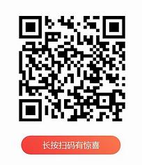 微信截图_20201123164951.png